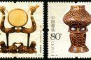 2004-22 《漆器与陶器》特种邮票(与罗马尼亚联合发行)