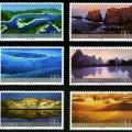 2004-24 《祖國邊陲風光》特種郵票