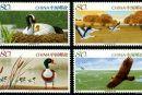 2005-15 《向海自然保护区》特种邮票