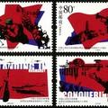 2005-16 《中國人民抗日戰爭暨世界反法西斯戰爭勝利六十周年》紀念郵票、小型張
