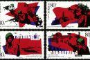 2005-16 《中国人民抗日战争暨世界反法西斯战争胜利六十周年》纪念邮票、小型张