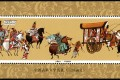T131M 中國古典文學名著《三國演義》(第一組)(小型張)郵票