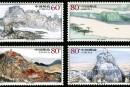 2006-9 《天柱山》特种邮票