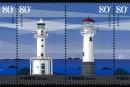 2006-12 《现代灯塔》特种邮票