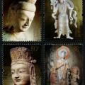 2006-8 《云岡石窟》特種郵票及小型張