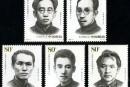 2006-14 《中国共产党早期领导人(二)》纪念邮票