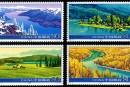 2006-16 《喀纳斯自然保护区》特种邮票