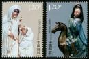 2007-3 《石湾陶瓷》特种邮票