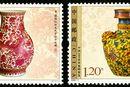 2009-7 《中国2009世界集邮展览》纪念邮票、小型张