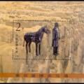 秦始皇陵兵马俑小型张邮票的价值