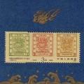纪念意义巨大的J150M中国大龙邮票发行一百一十周年小型张邮票
