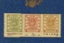 紀念意義巨大的J150M中國大龍郵票發行一百一十周年小型張郵票