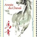2014年生肖馬郵票背后的故事