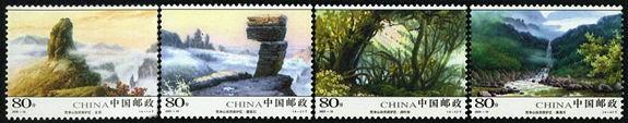 2005-19 《梵凈山自然保護區》特種郵票