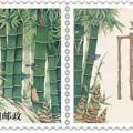 個32 《竹》個性化服務專用郵票