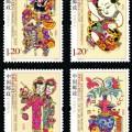 2011-2 《鳳翔木版年畫》特種郵票