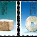 2011-4 《良渚玉器》特种邮票