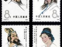 J58 中國古代科學家(第三組)