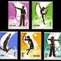 J62 中國重返國際奧委會一周年紀念