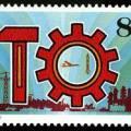 J98 中國工會第十次全國代表大會