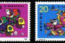 J154 第一届全国农民运动会邮票