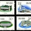 J165 1990·北京第十一屆亞洲運動會(第二組)郵票