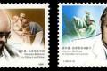 J166 诺尔曼·白求恩诞生一百周年(中国和加拿大联合发行)