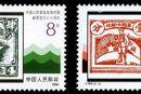 J169 中国人民革命战争时期邮票六十周年邮票
