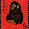 T46 庚申年猴生肖邮票