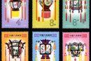 T60 宫灯邮票