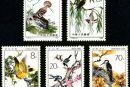T79 益鸟邮票