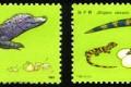 T85 扬子鳄邮票