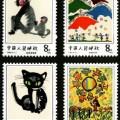 T86 儿童画选邮票
