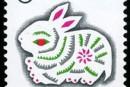 T112 丁卯年生肖邮票