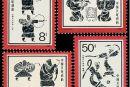 T113 中国古代体育