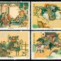 T167 中国古典文学名著--《水浒传》(第三组)