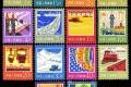 普18 工农业生产建设图案普通邮票
