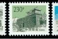 普28 长城普通邮票