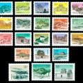 普29 萬里長城(明)普通郵票