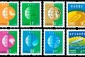 普30 保护人类共有的家园普通邮票