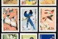 普31 中国鸟普通邮票