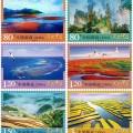 普32 美麗中國(第一組)普通郵票