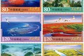 普32 美丽中国(第一组)普通邮票