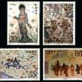 1992-11 《敦煌壁畫》(第四組)特種郵票、小型張