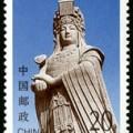 1992-12 《媽祖》特種郵票