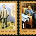 1993-17 《毛泽东同志诞生一百周年》纪念邮票、小型张