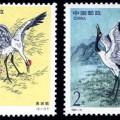 1994-15 《鹤》特种邮票(与美国联合发行)