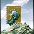 1994-16 《万国邮政联盟成立一百二十周年》小型张