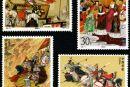 1994-17 《中国古典文学名著–三国演义》(第四组)特种邮票、小型张