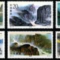 1994-18 《长江三峡》特种邮票、小型张
